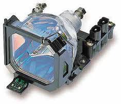 lampu projector